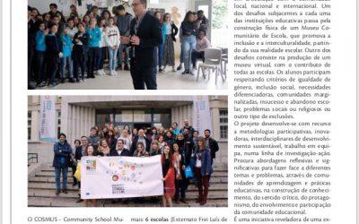 Erasmus Frei na Rede Cidades Educadoras